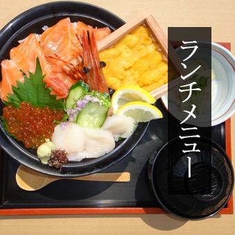 bn_lunch