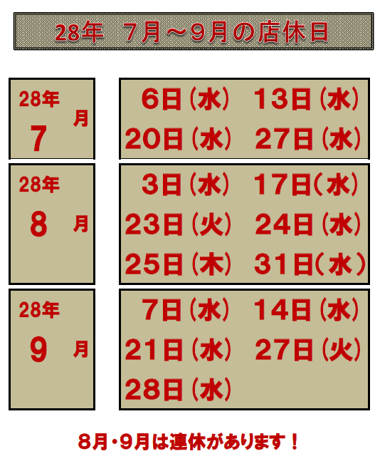 oyasumi7-9